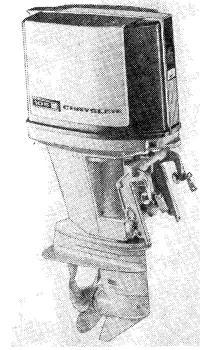 105-сильный мотор «Крайслер»