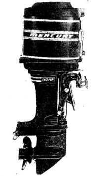 140-сильный «Мерк-1400»
