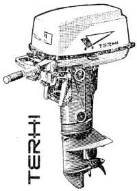 17-сильный финский мотор «Терхи»