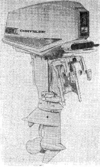 35-сильный мотор «Крайслер»