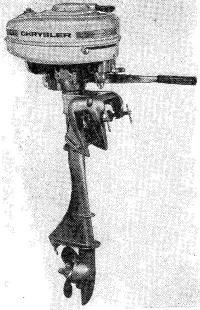 3,5-силъный мотор «Крайслер»