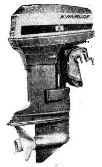 55-сильный «Ларк» («Эвинруд»)