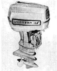 90-сильный мотор «Джонсон»