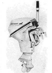 9,5-сильный мотор «Джонсон»