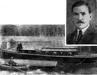 Александр Леонтьевич Золотов и его катер «Эх-ма»