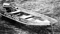 Алюминиевая мотолодка «Келло-12»