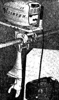 Американский подвесной мотор Клинтон Ж-9