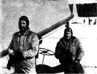 Антс Рауд (справа) и Эрих Ламп