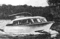 Армоцементный туристский катер длиной 7,3 м