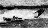 Авария катера Джона Маккола