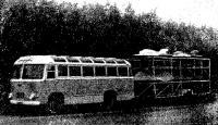 Автобус советской команды в пути