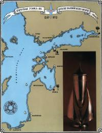 Балтийской море