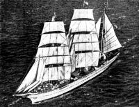 Барк «Игл» — учебное судно ВМФ США