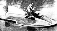 Билл Холланд на скутере с мотором Мак-Куллог-590
