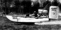«Болотный» катер с воздушным винтом