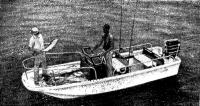 «Бостонский китобой»