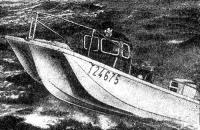 «Бостонский китобой» на волне