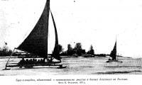 Буер-площадка, однотипный с принимавшими участие в боевых действиях на Балтике