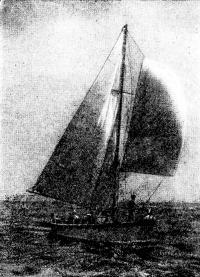 Цементная яхта на ходу