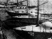 Цементные яхты на Днепре