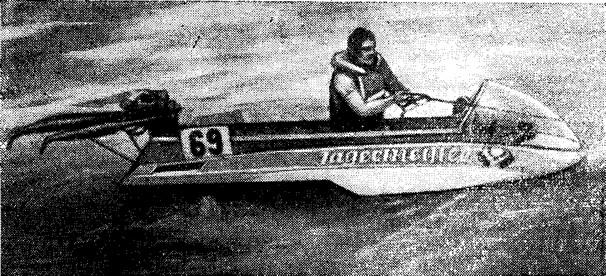 Чемпион Европы 1973 г. в классе скутеров ОВ Курт Мишке (ФРГ)