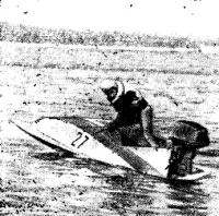 Чемпион СССР 1973 г. в классе SB Г. Черненко выходит в предстартовую зону