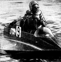 Чемпион СССР в классе R4 ленинградец Г. Грушевский