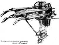 Четырехцилиндровый гоночный мотор «Карнити»