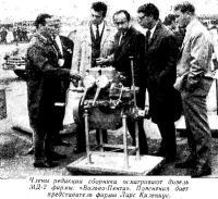 Члены редакции осматривают дизель МД-2 фирмы «Вольво-Пента»