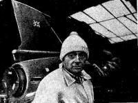 Д. Кэмпбелл и его судно в эллинге на озере Конистон