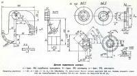 Детали подвесного мотора