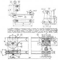 Детали устройства. Материал деталей легкий сплав
