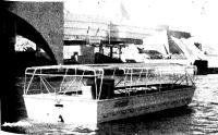 Дизельный экскурсионный катер на Экспо-67