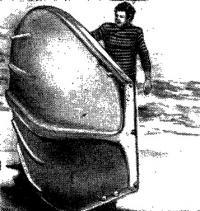 Днище лодки «Ньюматик»