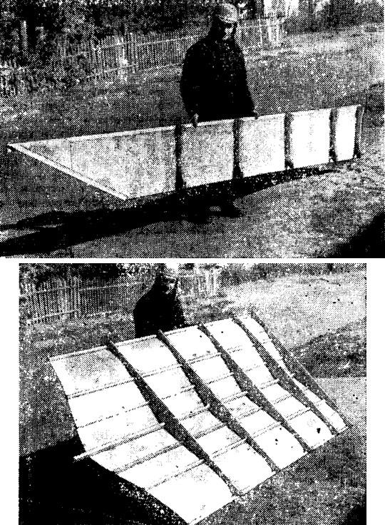 Днищевая и бортовая секции тримарана