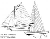 Две яхты, вооруженные шлюпом —с таринная и современная