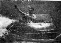 Двухместная мотолодка «Уотер Спайдер 2-В»
