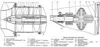 Двухступенчатый водомет