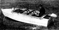 Дюралевая лодка МКМ