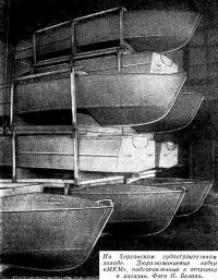 Дюралюминиевые лодки «МКМ»
