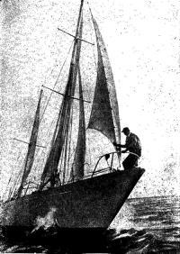«Джипси Мот IV» в море