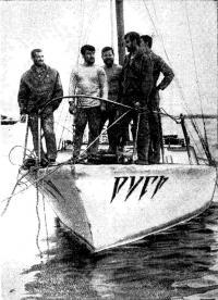 Экипаж «Руси» в день окончания плавания