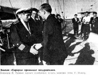 Экипаж «Сириуса» принимает поздравления