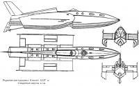 Экраноплан-трицикл длиной 13,57 м