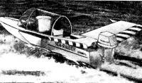Экраноплан «SR-14 Си Рейдер»