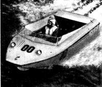 Экспериментальная прогулочно-туристская лодка с водометным движителем