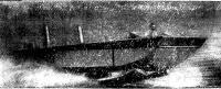 Экспериментальный катер на гидролыжах фирмы «Локхид»