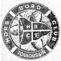 Эмблема клуба организатора первенства