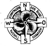 Эмблема ЛКВМТ