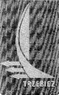 Эмблема парусной школы в Тшебеже